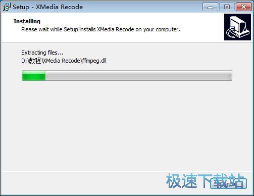 图:XMedia Recode安装教程
