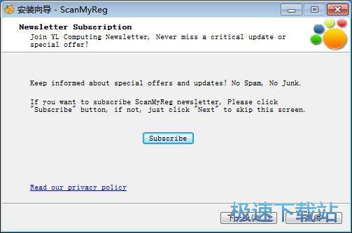 ScanMyReg安装教程