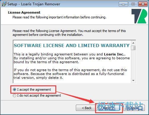 Loaris Trojan Remover安装教程