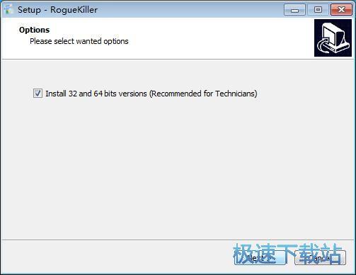 RogueKiller安装教程