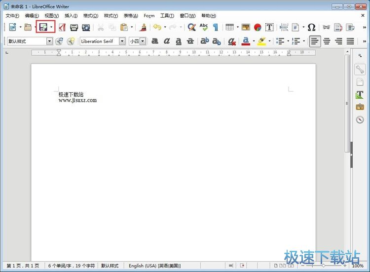 新建文本文档教程