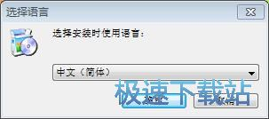 图:USB Disk Security安装教程