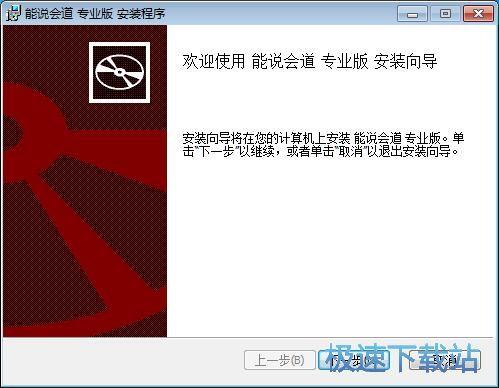 能�f��道XP安�b教程