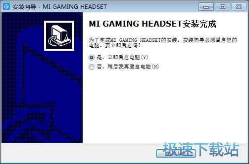 图:小米游戏耳机安装教程