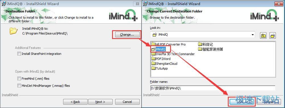 Seavus iMindQ安装教程