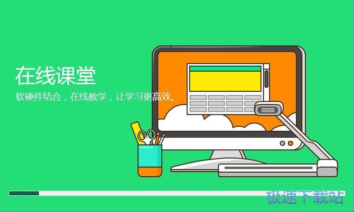 三好网客户端安装教程