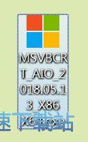 微软运行库安装教程