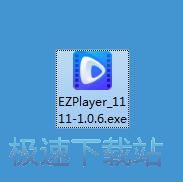 EZPlayer安装教程