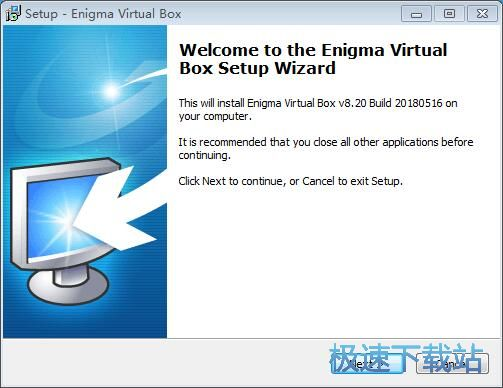 Enigma Virtual Box安装教程