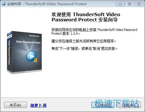 ThunderSoft Video Password Protect安�b教程