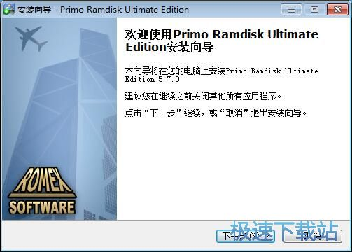 Primo Ramdisk安装教程