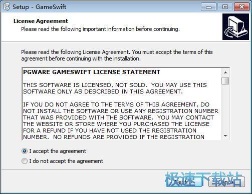 PGWARE GameSwift安�b教程