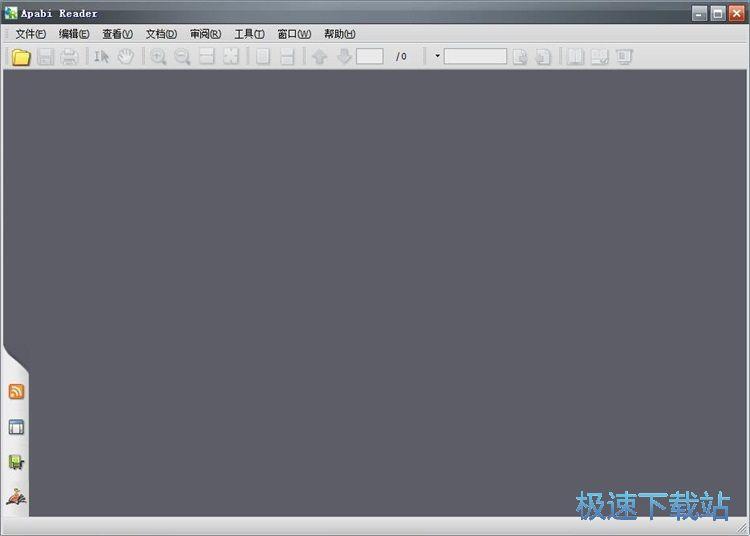 阅读PDF文档教程