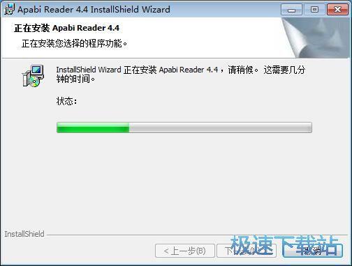方正Apabi Reader安装教程