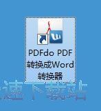 图:PDF转Word教程