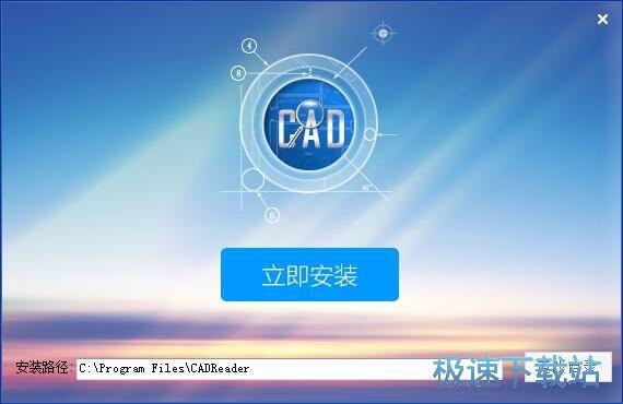 CAD快速看�D安�b教程