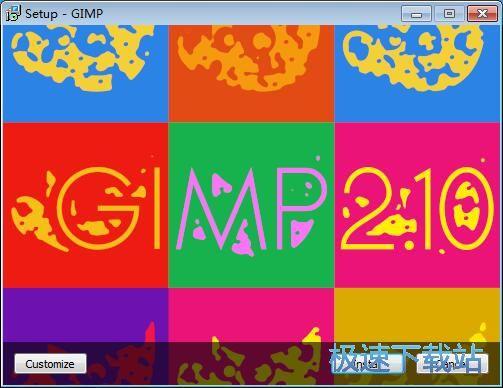 GIMP安装教程