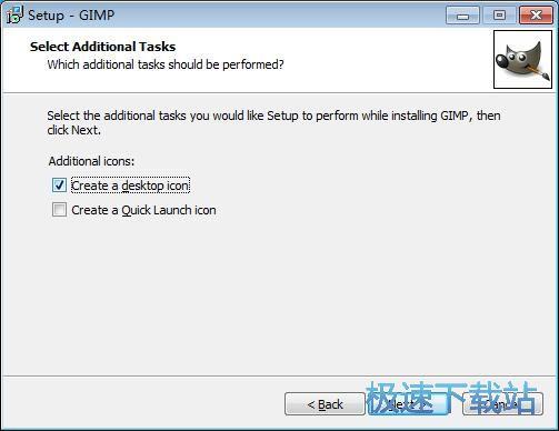 图:GIMP安装教程