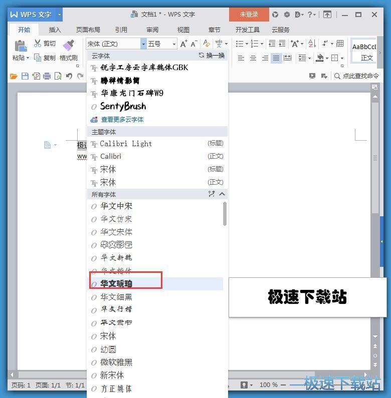 图:编辑文本教程