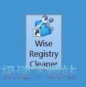 注册表整理教程