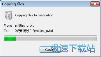 EditPlus安装教程
