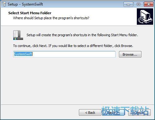 PGWARE SystemSwift安装教程