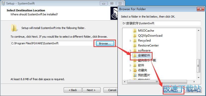 PGWARE SystemSwift安�b教程