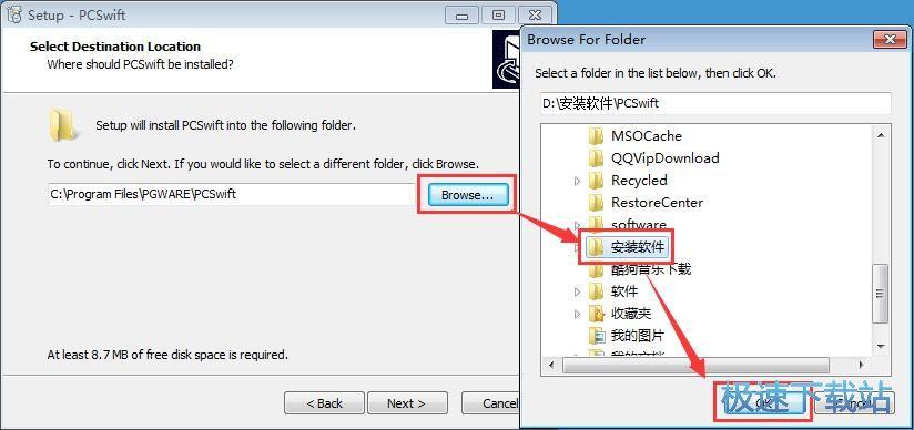 PGWARE PCSwift安�b教程
