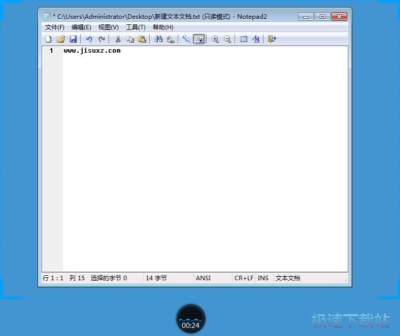 屏幕区域录像教程