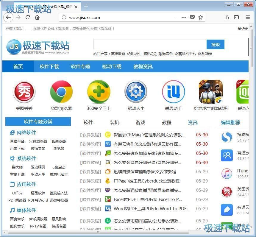 浏览器书签管理教程