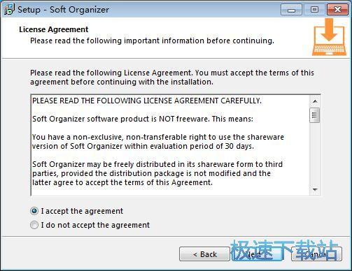 Soft Organizer安装教程