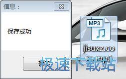 图:音乐下载教程