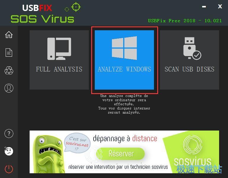 扫描恶意软件教程