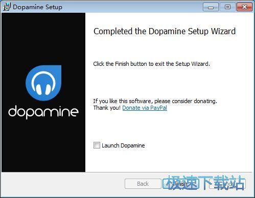 Dopamine安装教程