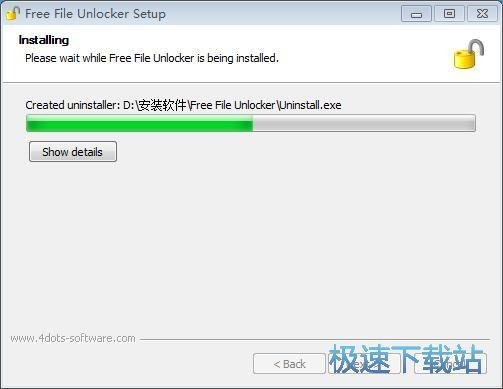 Free File Unlocker安装教程
