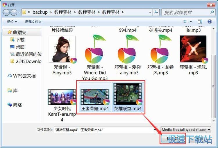 图:播放视频教程