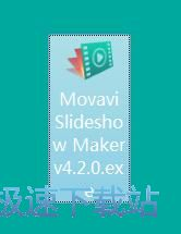 Movavi Slideshow Maker安装教程