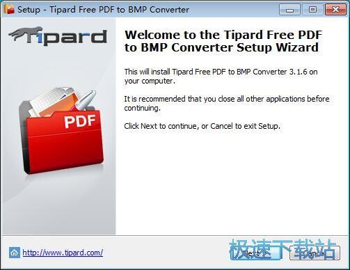 Tipard Free PDF to BMP Converter安�b教程
