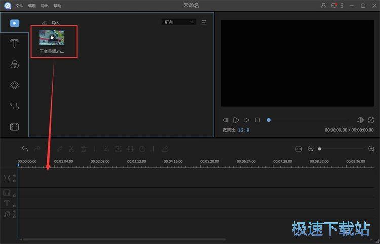 添加视频跌幅特效教程