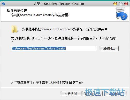 Seamless Texture Creator安装教程