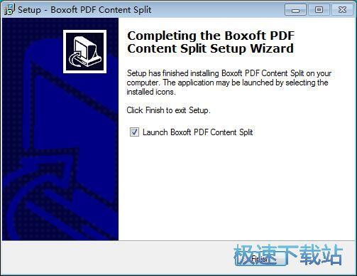 图:Boxoft PDF Content Split安装教程