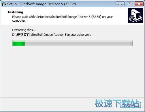 图:iRedSoft Image Resizer安装教程