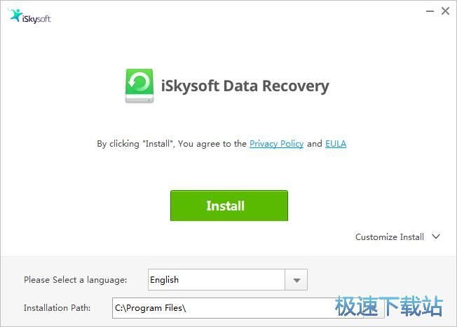 图:iSkysoft Data Recovery安装教程