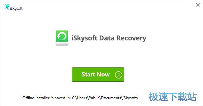iSkysoft Data Recovery安装教程
