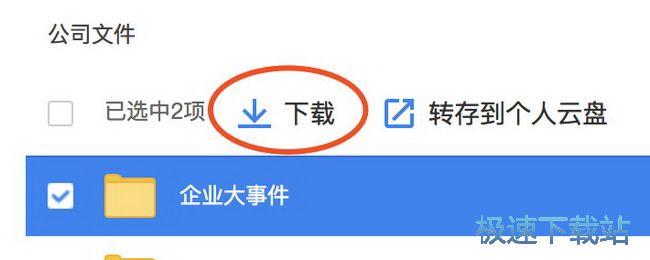 图:文件操作