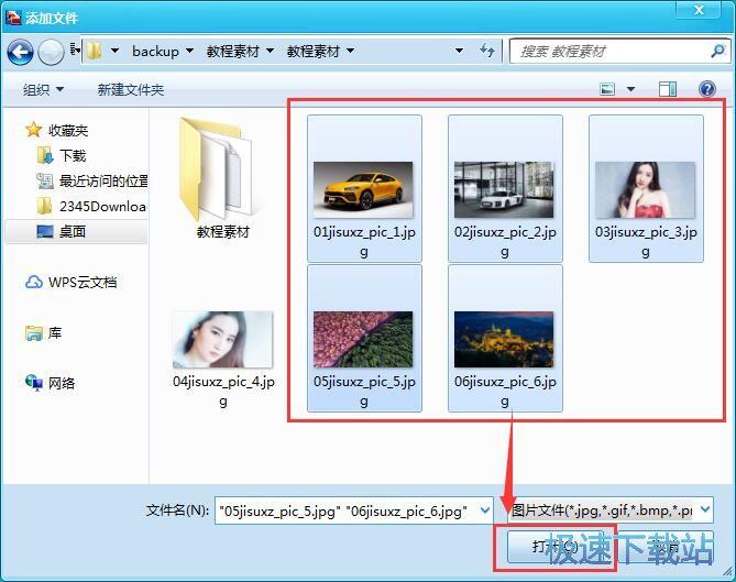 pdf转jpg软件_jpg图片转pdf文档教程