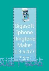 手机铃声制作器Bigasoft iPhone Ringtone Maker安装教程 缩略图