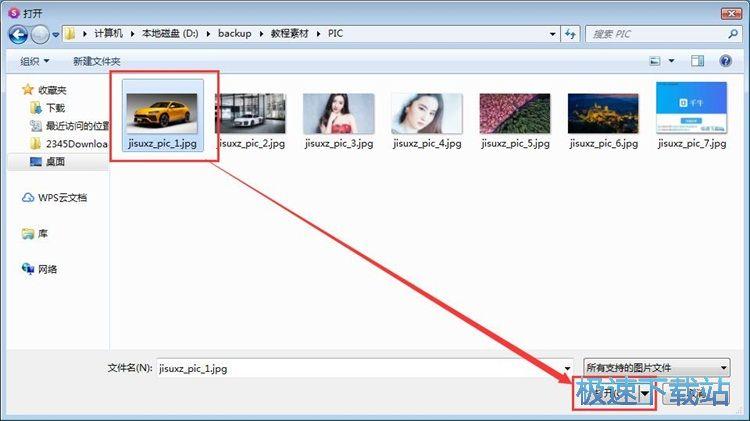 图:打开浏览图片教程