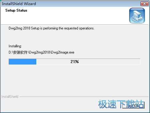 AutoDWG DWG to Image Converter安装教程