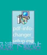 PFD信息修改软件Adept PDF Info Changer安装教程 缩略图